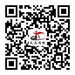 兰州天杰微信.jpg
