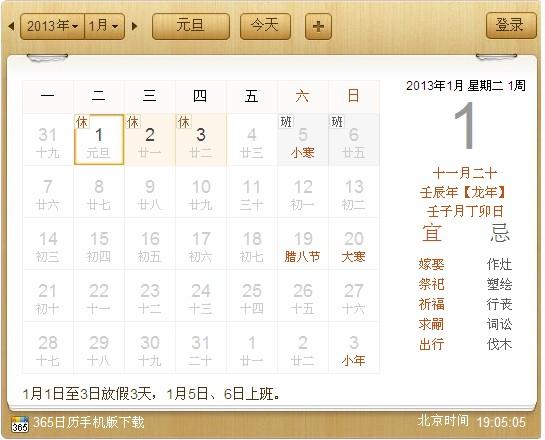 QQ截图20121218190521.jpg